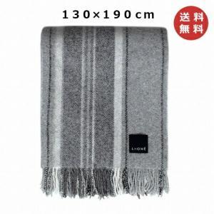 ブランケット スローケット ルチアーノ 130×190cm LH02010 LHOME ロメ ウール100% ウール 毛 ひざかけ 毛布 ブランケット ファブリック (送料無料)|merci-p