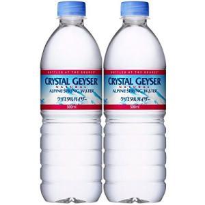 Crystal Geyser(クリスタルガイザー)  26.0cm41.0cm38.5cm 2608...