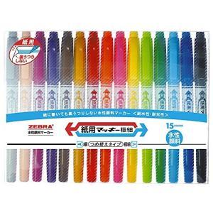 【15色】黒・青・赤・緑・黄・茶・ピンク・紫・オレンジ・ライトブルー・ライトグリーン・ライトブラウン...