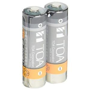 TOA 赤外線マイク用充電電池 IR-200BT-2|merciteam