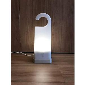 LED持ち運びできるあかり 型番:HCR‐81 無印良品