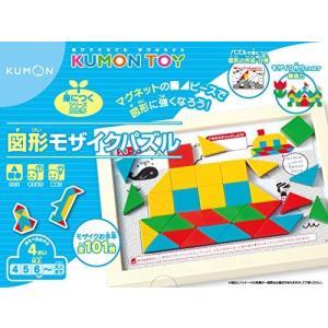 [商品の特長]正方形、直角二等辺三角形のマグネットピースを組み合わせて、モザイク作りをするおもちゃで...