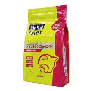 ドクターズダイエット (Dr's DIET) 療法食 猫用 メインテナンス (pHエイド) 1.5k...