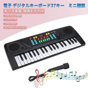電子 デジタルキーボード37キー 24デモソング・3音色・8リズム ミニ鍵盤 マイク付き 小型 楽器学習 初心者 キッズおもちゃ|merciteam
