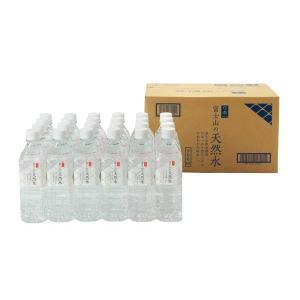 プレミアム ミネラルウォーター 日本一富士山の天然水(500...