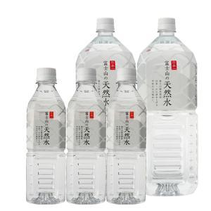 プレミアム ミネラルウォーター 日本一富士山の天然水(2L2...