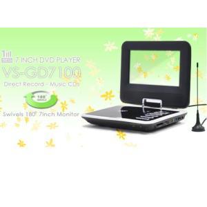 VERSOS ワンセグ/VRモードCPRM対応 7インチ ポータブルDVDプレイヤー mercurys-store