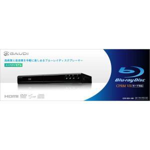 ブルーレイプレーヤーブラックGHV-BD110K高画質高音質をお手軽に。再生専用Blu-rayプレイヤーtok096 mercurys-store