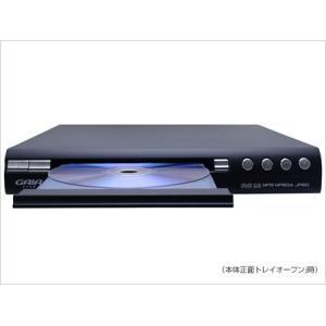 CPRM対応DVDプレーヤーDVP-C910ブラックtok092 mercurys-store