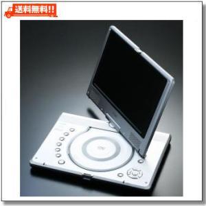 エバーグリーン 10.2インチポータブルDVDプレーヤー DN-TF-DVD1020  mercurys-store