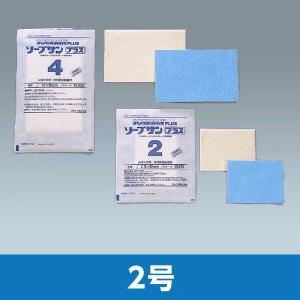 【仕様】 種類:2号 商品コード:13491 規格:7.5cmx10.0cm 入数:1箱5枚