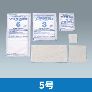 【仕様】 種類:5号 商品コード:13483 規格:10.0cmx20.0cm 入数:1箱5枚