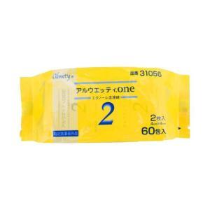 ■1包に2枚入りでしっかり消毒ができる、脱脂綿タイプのエタノール70%含浸綿です。  ■単包パックで...