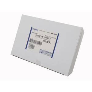 品番:19084 種類:CC3016 規格:7.5cm×7.5cm(仕上りサイズ) 16Ply 入数...