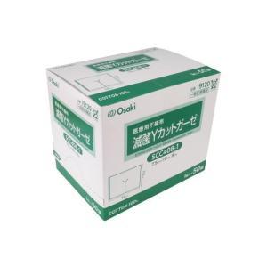 ●気管カニューレなどを挟み込めるようにY型に切れ込みを入れた処置用ガーゼです。 ●粘性の液体の吸収に...