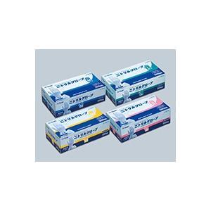 ニトリルグローブ ブルー Sサイズ 70112 1箱200枚入 オオサキメディカル|merecare