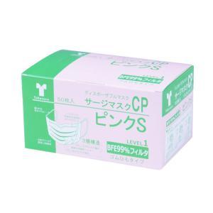 サージマスク CP ピンク 076164 9.5cmx14....