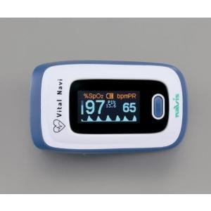 バイタルナビ パルスオキシメーター ブルー CB-1 ポーチ付き 有機液晶ディスプレイ 1台 ナビス|merecare