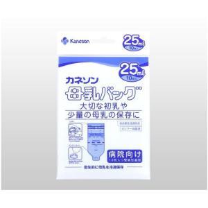 赤ちゃんの健やかな成長を願い、カネソンが開発した母乳の冷凍保存。カネソンならではのインフレーション製...
