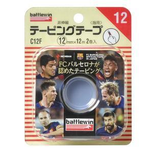 バトルウィン テーピングテープ C12F 12...の関連商品5