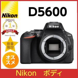 【新品/在庫あり】 即発送 最安値保証 Nikon ニコン D5600 ボディ