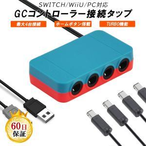 【 Nintendo Switch & WiiU & PC 対応 】 任天堂 スイッ...