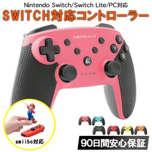 Switch / Switch Lite amiibo対応 コントローラー スイッチ スイッチライト...