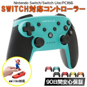 Switch / Switch Lite コントローラー amiibo 対応 スイッチ ワイヤレス ...
