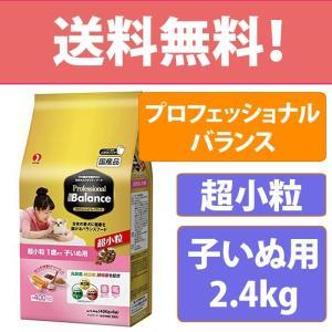 日本の成育環境に配慮した、低カロリー・低脂肪設計の国産のおいしいドッグフードです。  愛犬の抵抗力の...