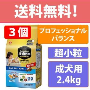 ★3個セット★  日本の成育環境に配慮した、低カロリー・低脂肪設計の国産のおいしいドッグフードです。...