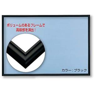 アルミ製パズルフレーム フラッシュパネル ブラック(51×73.5cm) (ブラック 51x73.5cm) merock