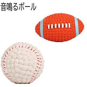 犬 おもちゃ ボール 玩具 ペット デンタルケア クリーニング 噛む 運動不足やストレス解消 ダ イエット レーニングなど(ラグビーボール L)|merock