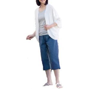 セルヴァン 高島ちぢみ ポケット付ゆったりステテコ 女性用 ドット柄ネイビー 3L (ドット柄ネイビー 3L)|merock