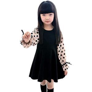 YRINA(ユリーナ) 女の子 ワンピース フォーマル ドレス 子供 服 結婚式 入学式 発表会 キッズ 長袖 (ブラック 150) merock