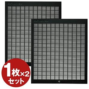 2個セット富士工業 CSF17-3421 [レンジフード交換用フィルター(1枚入り)]|merock