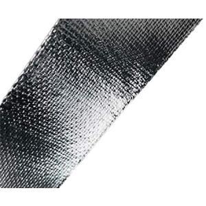 アルミガラスクロステープ 幅5cm 長さ25m 強粘着 耐熱 遮熱 断熱 保温 保冷 防水|merock