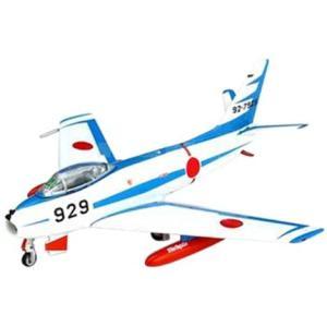 ホーガン 1/200 F-86F-40 航空自衛隊 ブルーインパルス 「929」 完成品|merock