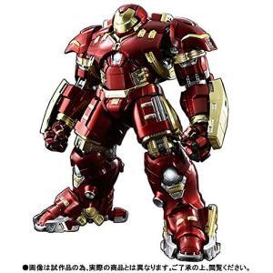 超合金×S.H.Figuarts アイアンマン マーク44 ハルクバスター フィギュア|merock