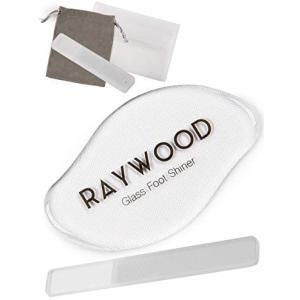 レイウッド かかと削り ガラス かかと 角質取り 角質 除去 足 ナノガラス 爪磨き 携帯 セット 専用ケース付き merock