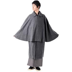 [キョウエツ] 和装コート トンビ インバネス 二重回し ウール混生地 新素材 メンズ (グレー LL)|merock