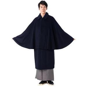 [キョウエツ] 和装コート トンビ インバネス 二重回し ウール混生地 新素材 メンズ (ネイビー L)|merock