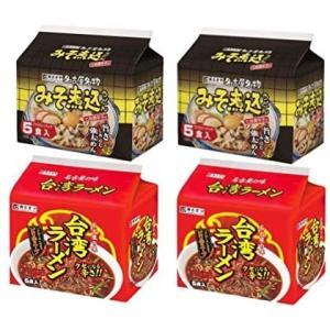 寿がきや 味噌煮込みうどん&台湾ラーメンセット (20食) merock
