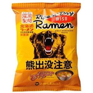 藤原製麺 熊出没注意 味噌ラーメン 114g×10袋 merock