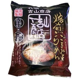 藤原製麺 札幌吉山商店焙煎ごまみそらーめん 113.5g×10袋 merock
