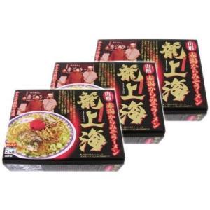 めん 龍上海 赤湯からみそラ-メン 9食(3食×3箱) merock