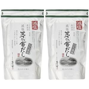 茅乃舎 減塩 茅乃舎だし 8g × 27袋2個パック (減塩 茅乃舎だし)|merock