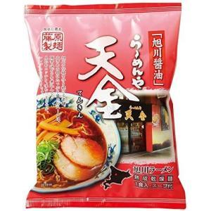 藤原製麺 らーめんや天金旭川醤油(乾燥) 126g×10袋 merock