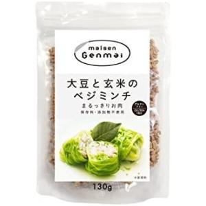 フェイクミート/大豆と玄米のベジミンチ 130g ×3袋|merock