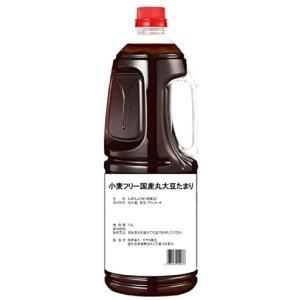 半田の旨味家 小麦フリー 国産丸大豆 たまり醤油 グルテンフリー 小麦不使用 1.8L 単品 化学調味料無添加|merock