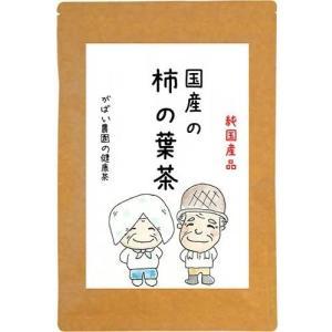 国産の手作り 柿の葉茶 3g×40包|merock